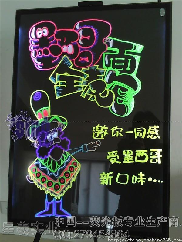 荧光板设计花边图展示