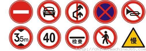 石家庄交通标志牌|秦皇岛限速标志牌|邯郸交通标志牌