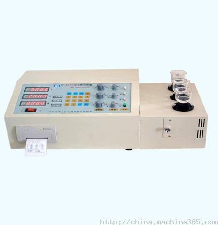 供应铝合金化验仪器