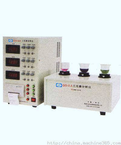 供应多元素分析仪(GQ-2A)