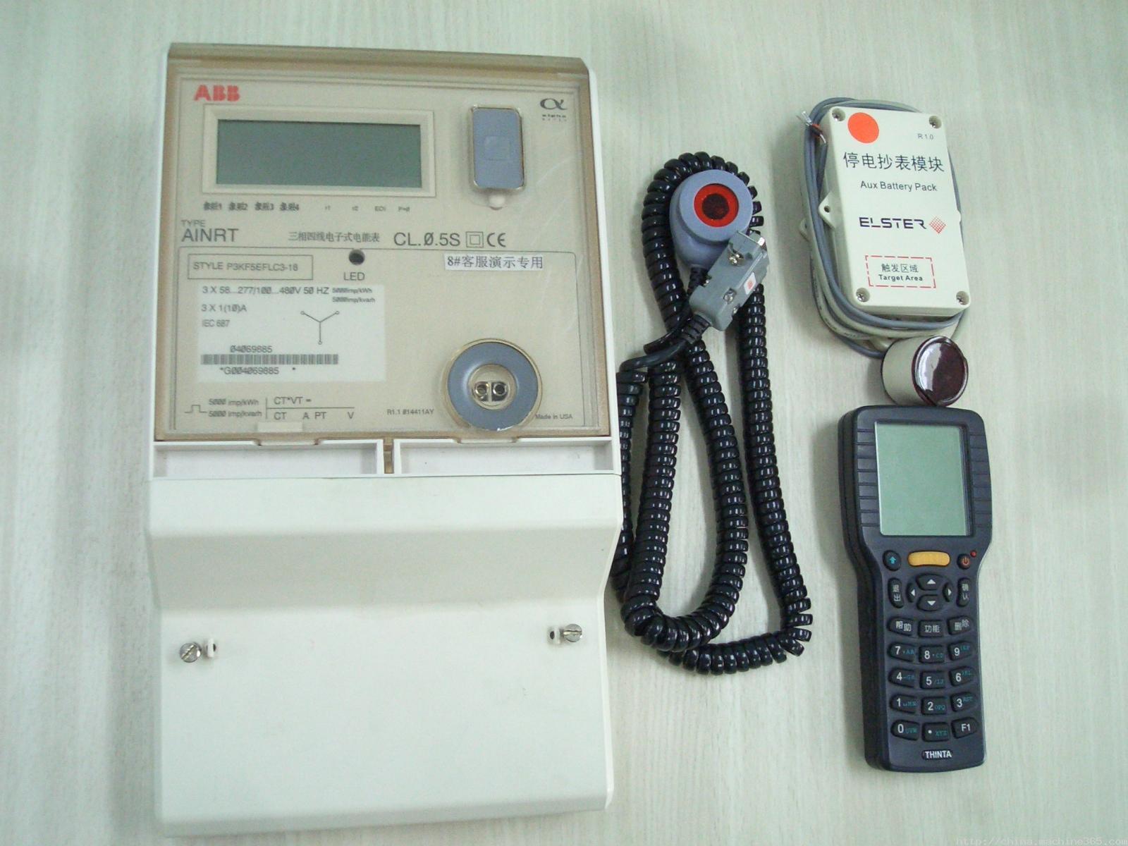 供应多功能电子式电表及其配件