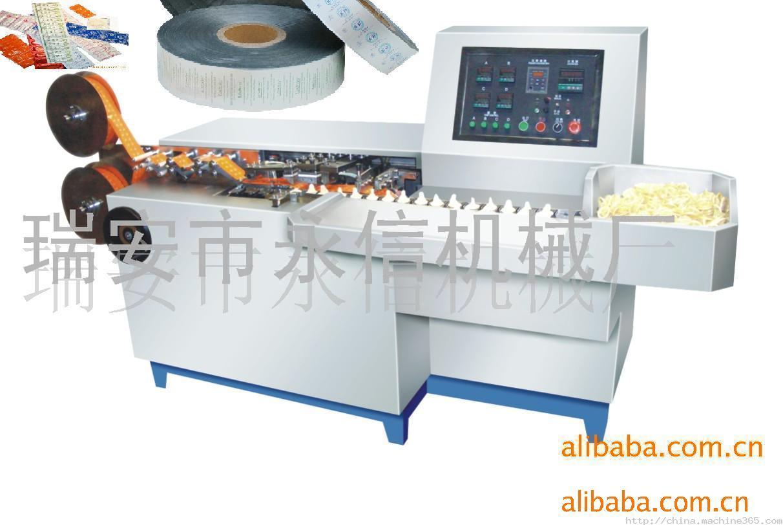 休闲食品加工设备-供应供应安全套包装机-中华机械网