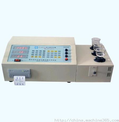 供应铝合金分析仪