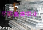 6061铝合金板,铝板