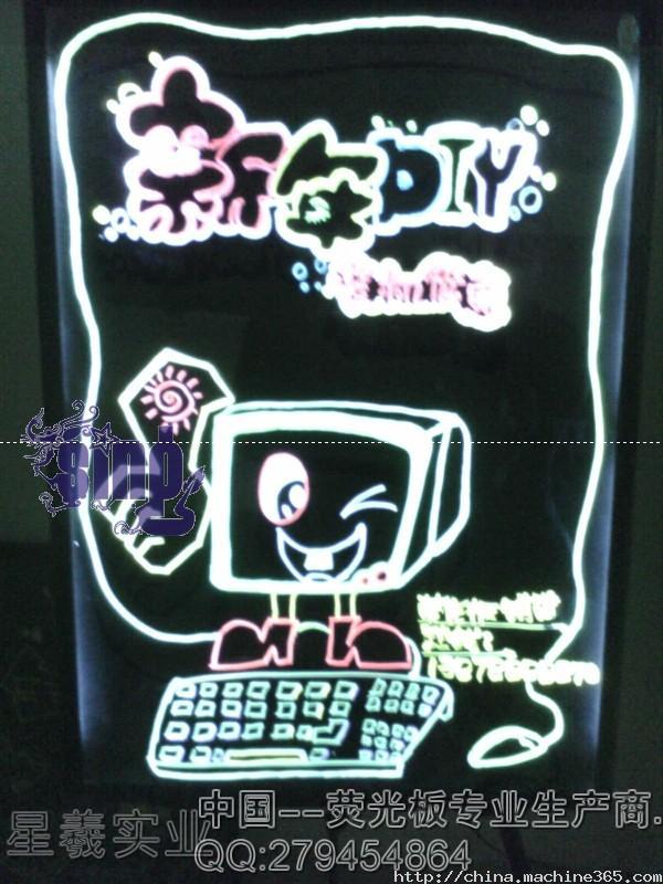 荧光板图案设计_荧光板图案设计分享展示 (600x800)-led手写荧光板