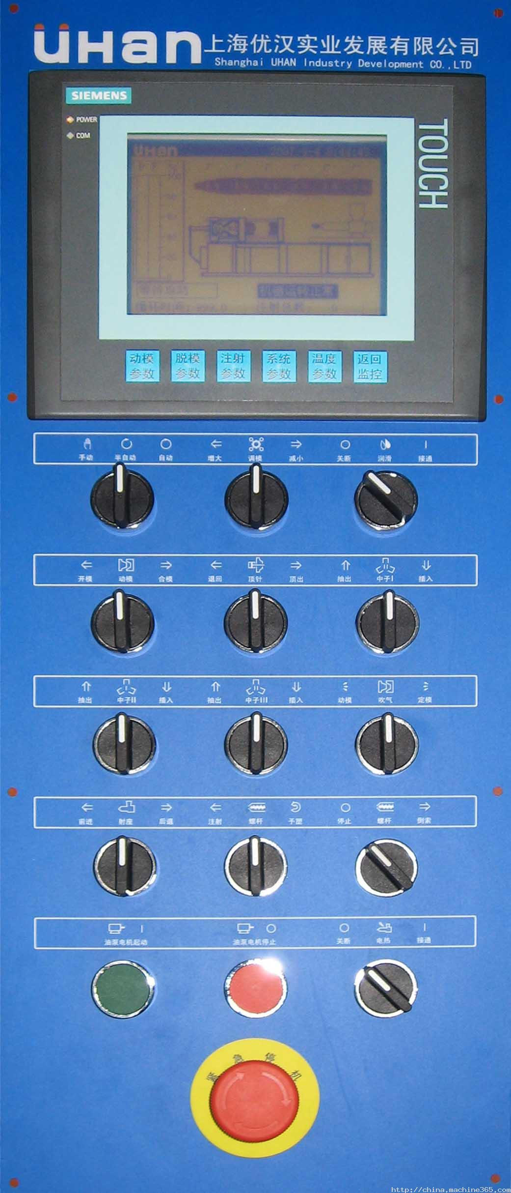 注塑机-供应注塑机控制系统-中华机械网