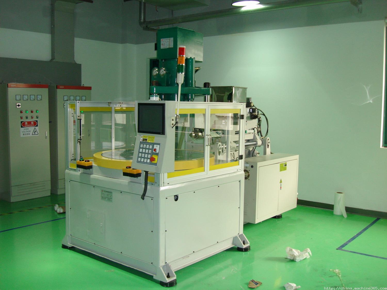 立式注塑机-超高射速立式注塑机
