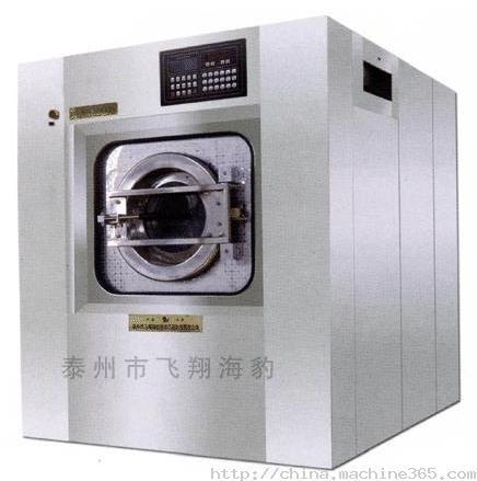 ... 洗滌機械設備,洗衣房,大型洗衣烘乾機-中華機械網