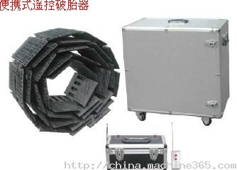 广西南宁茂博公司提供路障智能破胎器