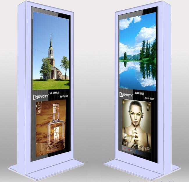 供应高清双面立架广告机-中华机械网