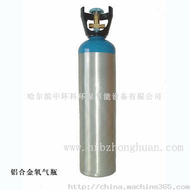 气瓶-供应供应便携式铝合金氧气瓶-中华机械网