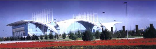 西安国际展览中心