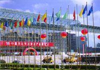 昆明国际贸易中心