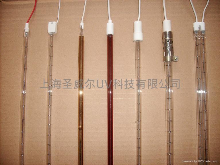 红外线灯管/IR灯/红外线加热管/短波近红外线灯/红外线加热器