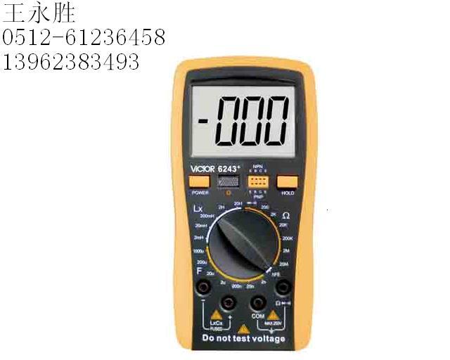 供应victor6243电感电容表
