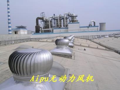 节电机械-v机械上海不锈钢屋顶通风器-中华设备网千手观音像图片