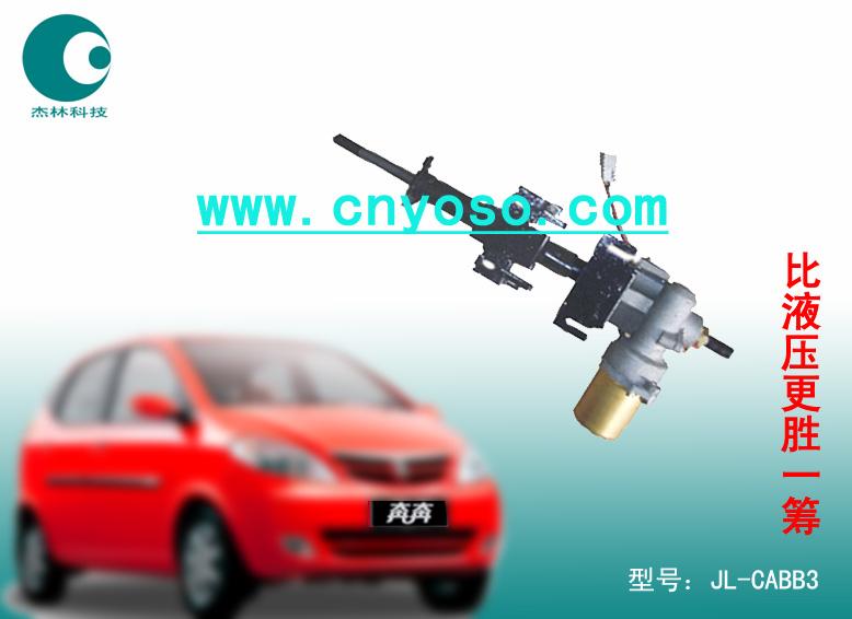 助力泵 供应长安汽车配件 电子助力转向系统 高清图片