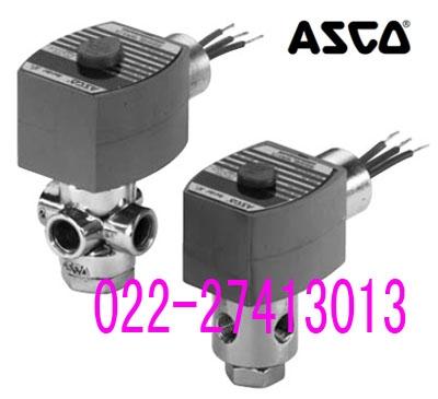 asco电磁阀8320图片