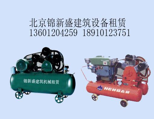 其他空气净化装置-供应柴油机气泵出租租赁柴油机