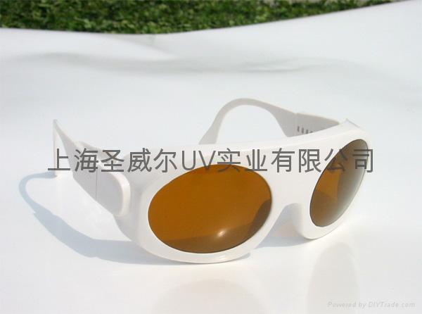 紫外线防护眼镜/UV防护镜/UV镜