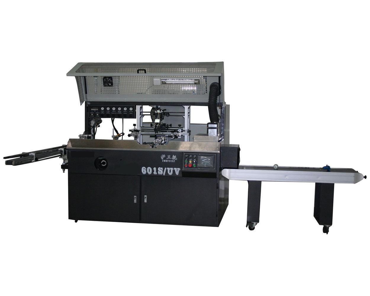 全自动塑料瓶丝印机,药品瓶子丝印机,胶瓶丝印机