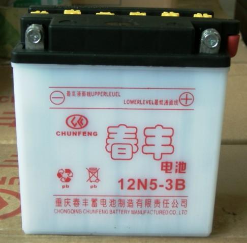 供应 摩托车铅酸蓄电池 普通会员