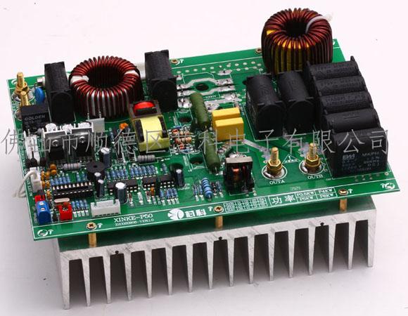 电磁加热控制板5-佛山市顺德区芯科电子有限公司