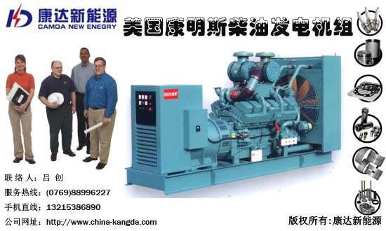 柴油发电机组 供应2400KW出口柴油发电机组 2400KW出口燃气发电