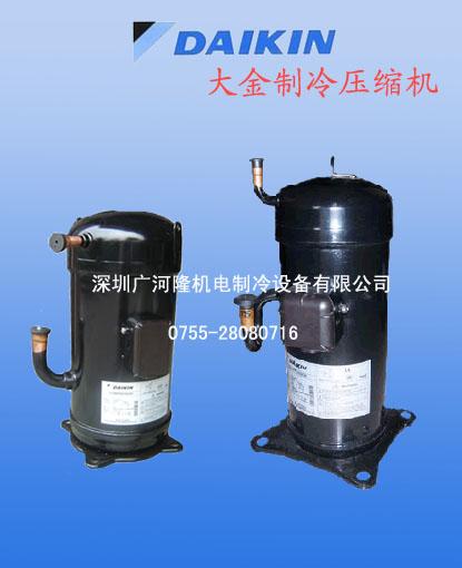 国产压缩机品牌_制冷压缩机-供应大金JT95压缩机 制冷压缩机 空调泵-垂直机械网