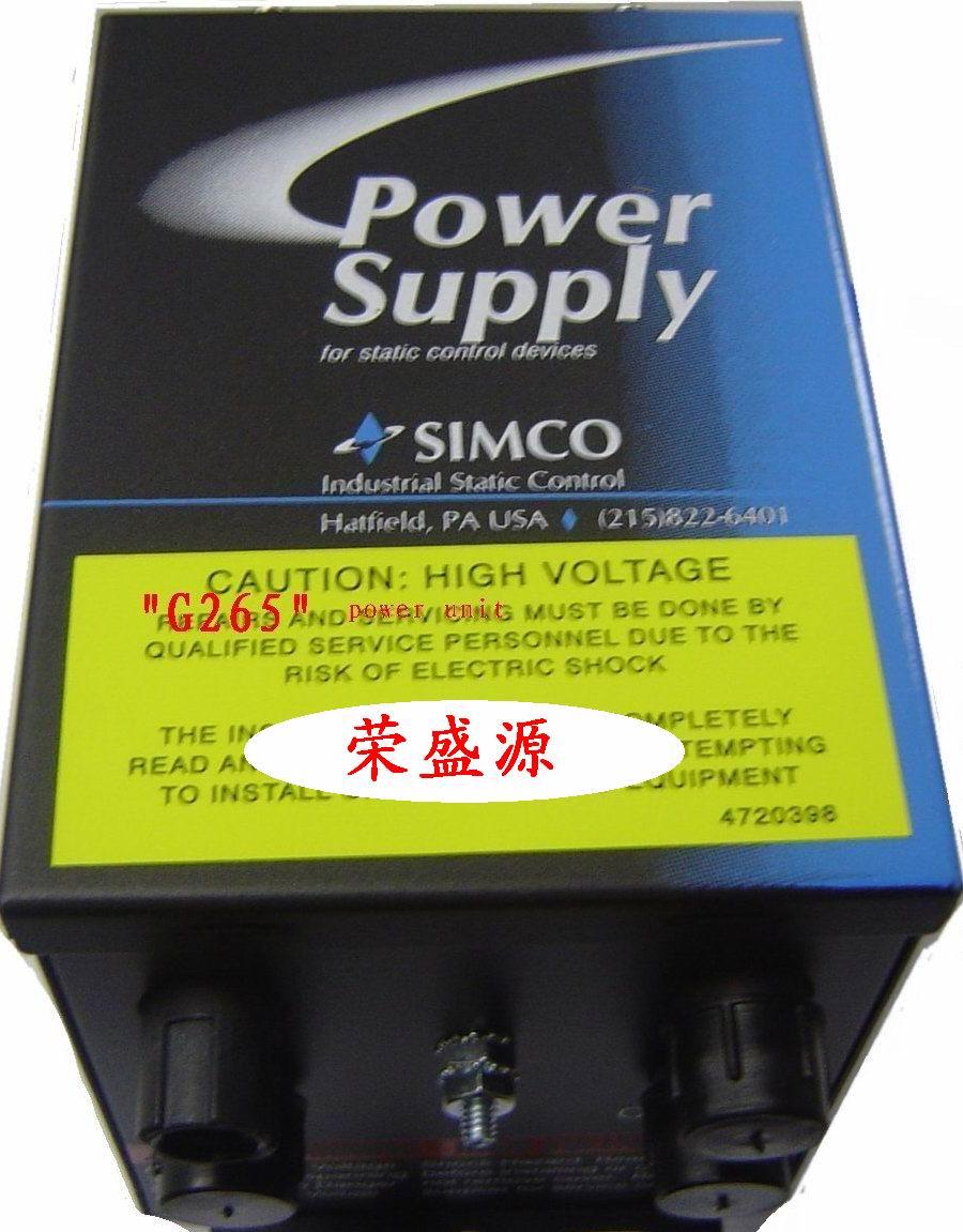 COBRA静电风枪SIMCO-ION离子风枪