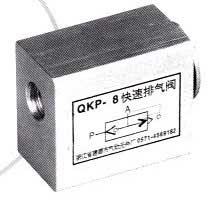 QKP系列快速排气阀,快速排气阀厂家,快速排气阀