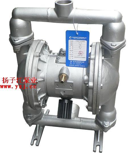 隔膜泵:QBY型不锈钢气动隔膜泵
