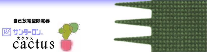 SANMO导电纤维