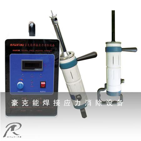 消除焊接应力_超声波焊接余应力冲击消除机_超声波焊接余应