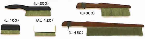 导电清洁毛刷导电毛导电纤维