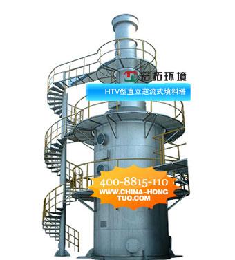 废气处理成套设备-供应废气洗涤塔-中华机械网