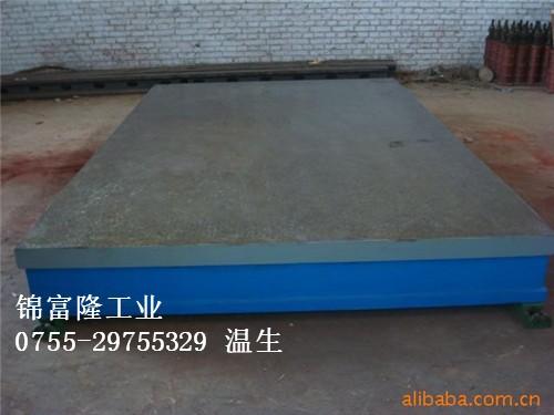 平板 供应大理石平台,大理石检测平台,深圳大理石平台,东莞大理石