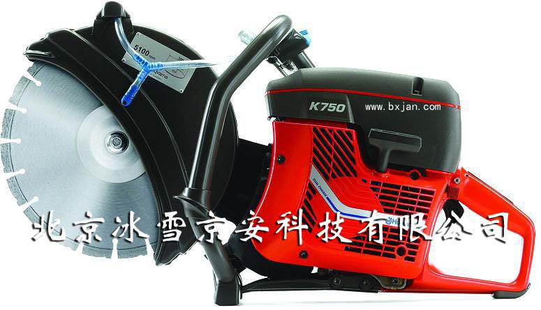 进口机动圆盘锯K750
