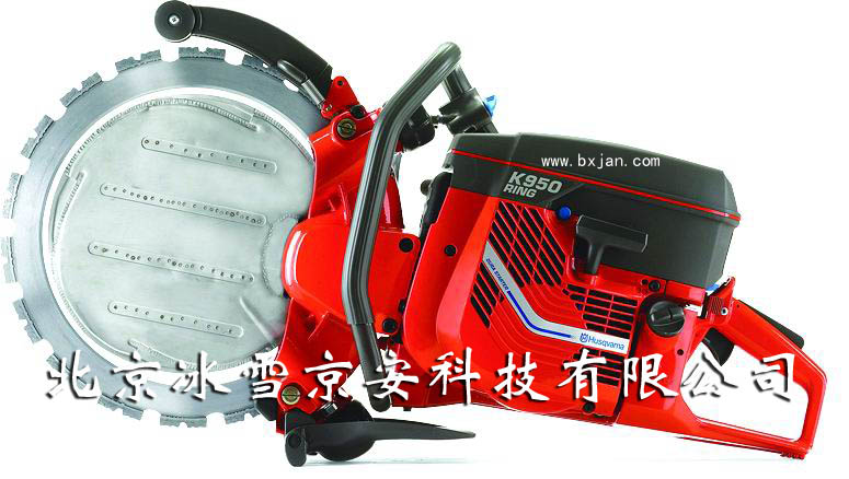 机动圆环锯K950Ring