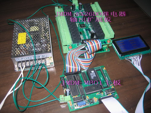-供应26路继电器输出板可扩展