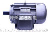 电动机 三相异步电动机