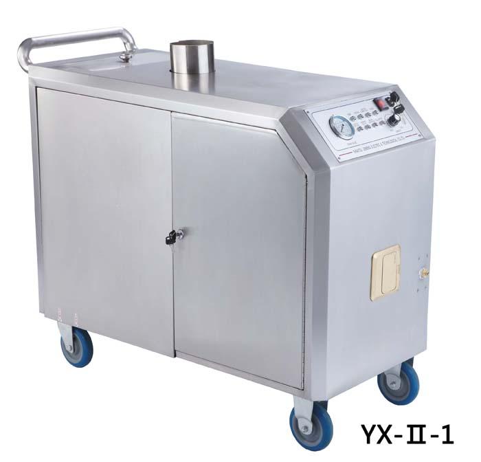 高压蒸汽清洗机图片_蒸汽清洗机-供应燃气高压移动式蒸汽清洗机 YX-II-1-中华机械网