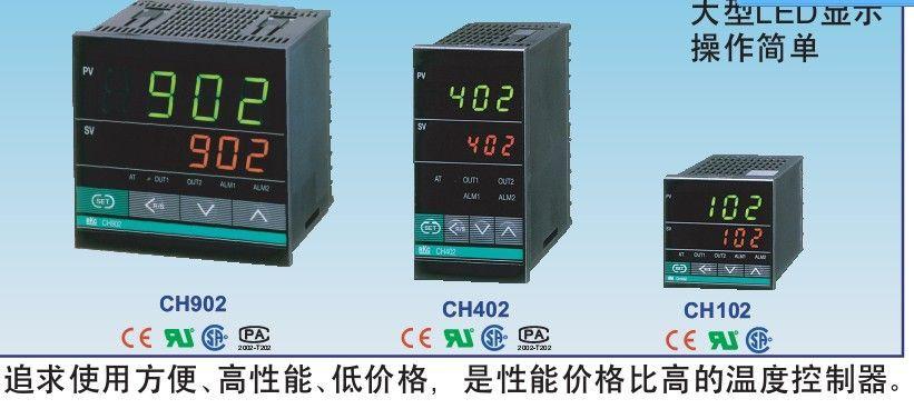 日本理化RKC温控器华中总代理/CH402FK02-M*GN-NN