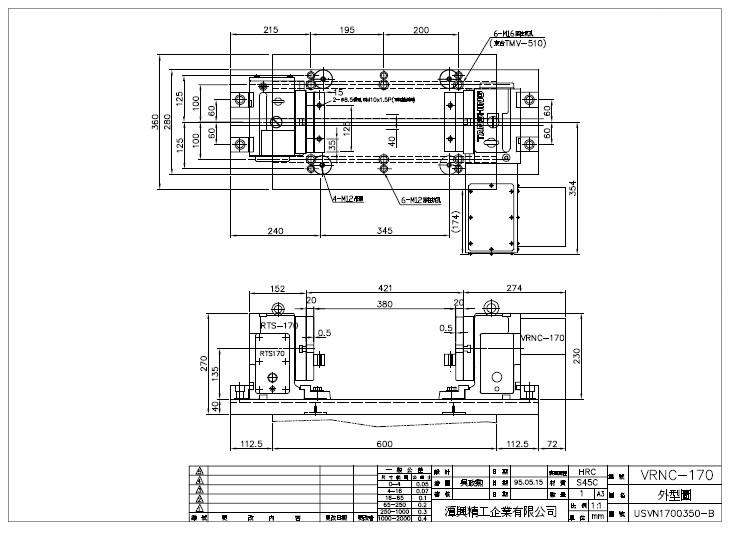 分度盘,分度头-供应vrnc-170分度盘-中华机械网图片