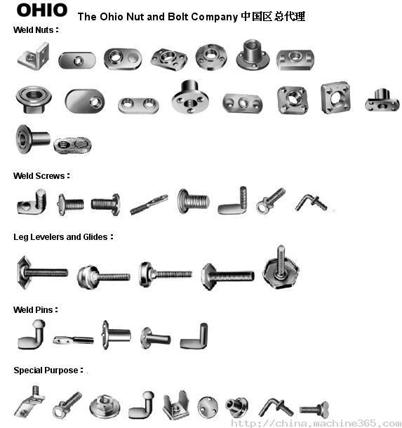 The Ohio Nut and Bolt Company 焊接螺母