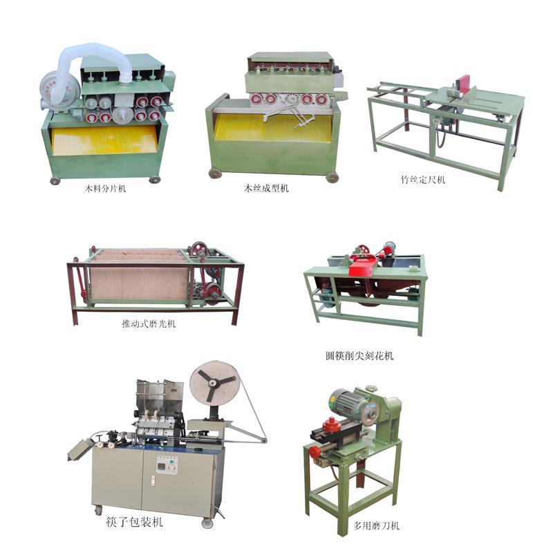 一次性卫生筷子机(保质保量 价格优惠)
