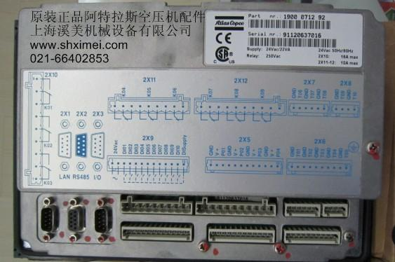 机械专用油-供应阿特拉斯空压机电脑控制器