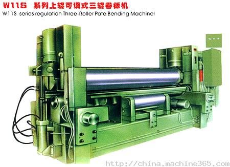 W11S上辊式卷板机,式卷板机