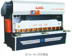 Q11A电控摆式剪板机,电控摆式剪板机,安徽电控摆式剪板机