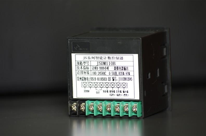 计时温度控制仪表规格 计时温度控制仪表提供商